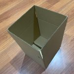 small boxes. corrugated cardboard boxes