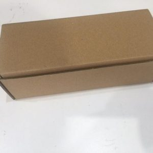 White or brown cardboard 260-110-80